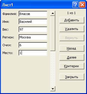 hello_html_m2deaeb38.jpg