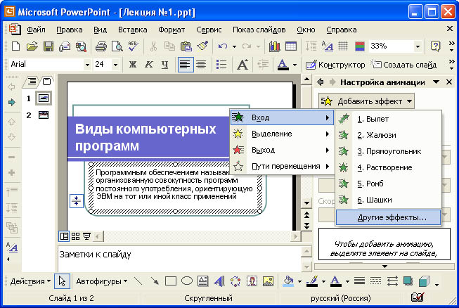 hello_html_mfecd80.jpg