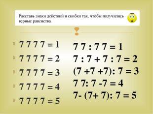7 7 7 7 = 1 7 7 7 7 = 2 7 7 7 7 = 3 7 7 7 7 = 4 7 7 7 7 = 5 7 7 : 7 7 = 1 7 :