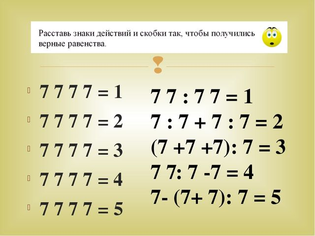 7 7 7 7 = 1 7 7 7 7 = 2 7 7 7 7 = 3 7 7 7 7 = 4 7 7 7 7 = 5 7 7 : 7 7 = 1 7 :...
