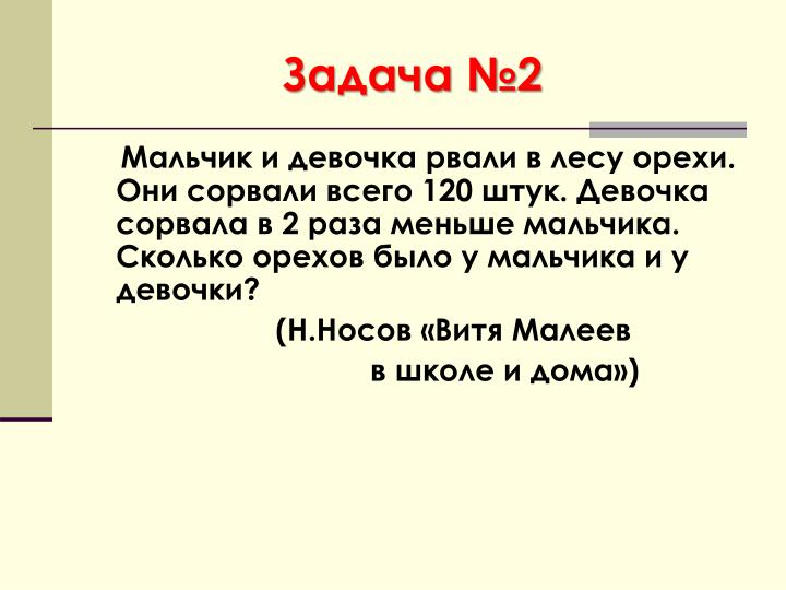 hello_html_7df86117.jpg