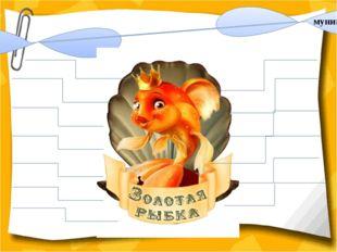 муниципальное бюджетное дошкольное образовательное учреждение города Ростова-