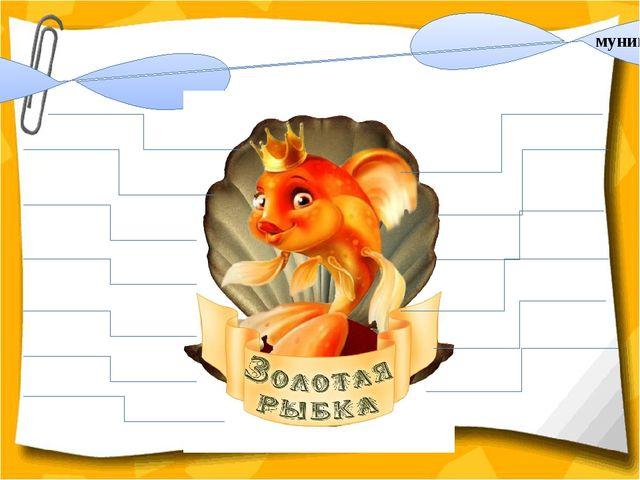 муниципальное бюджетное дошкольное образовательное учреждение города Ростова-...