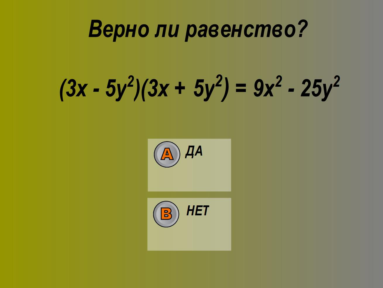 hello_html_m287e0529.png
