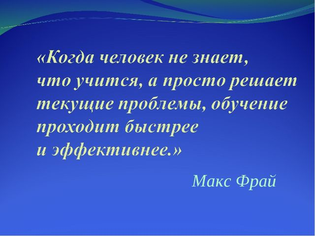 Макс Фрай