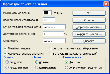 hello_html_m1a32fb9a.png