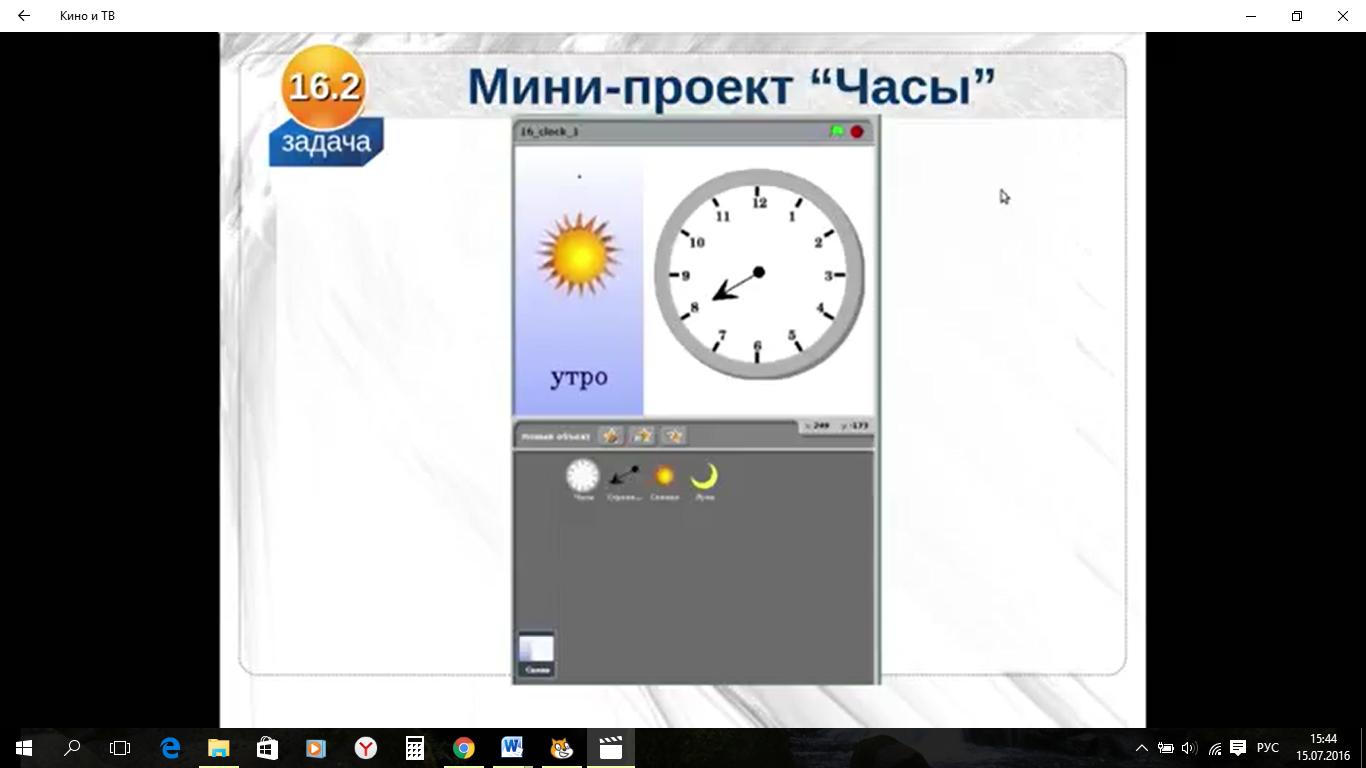 hello_html_5f8e8f26.png