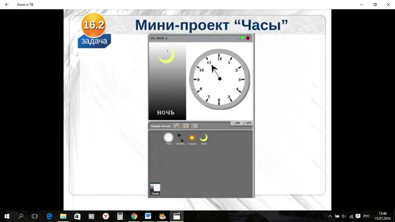 hello_html_6e4398cd.png