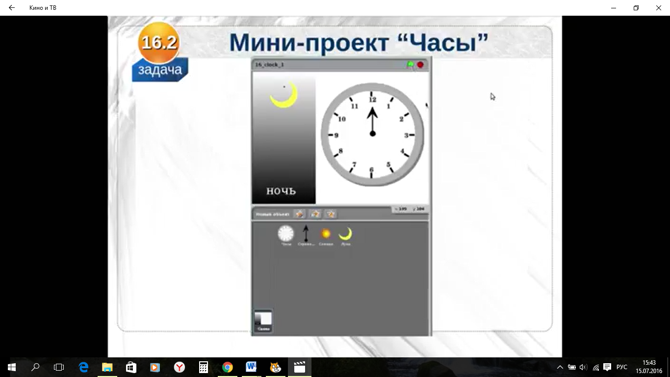 hello_html_m5cc68d31.png