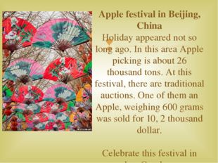 Apple festival in Beijing, China Holiday appeared not so long ago. In this ar