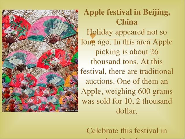 Apple festival in Beijing, China Holiday appeared not so long ago. In this ar...