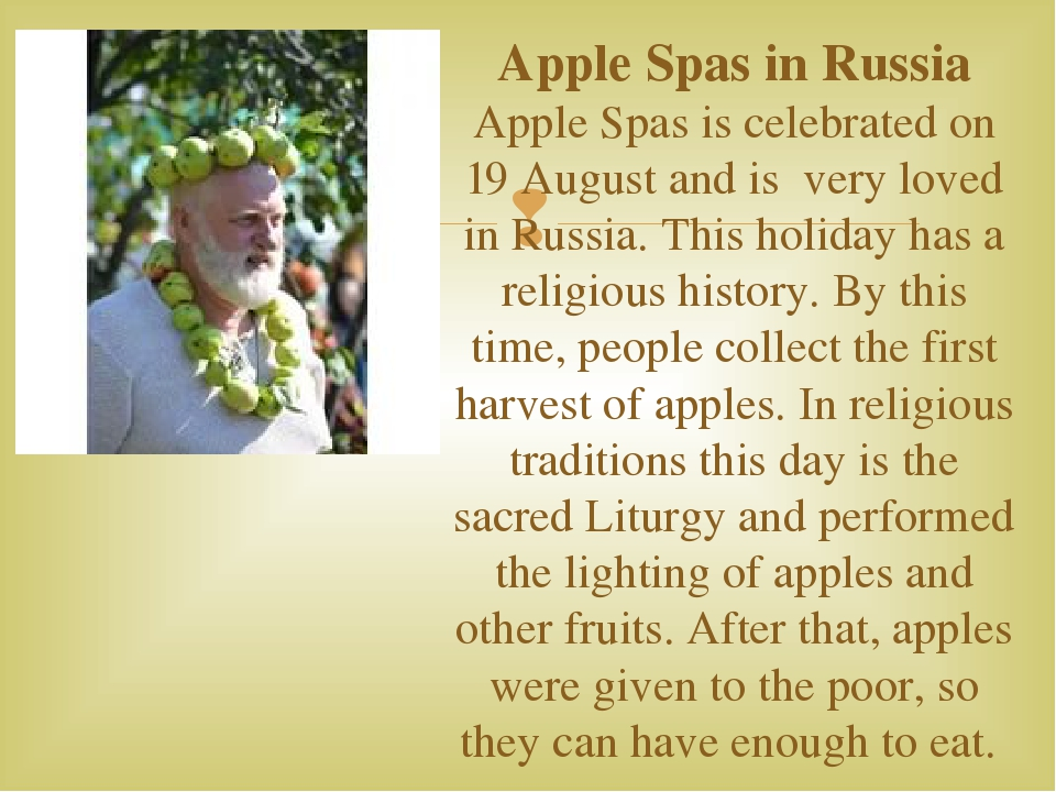Apple Spas in Russia Apple Spas is celebrated on 19 August and is very loved...
