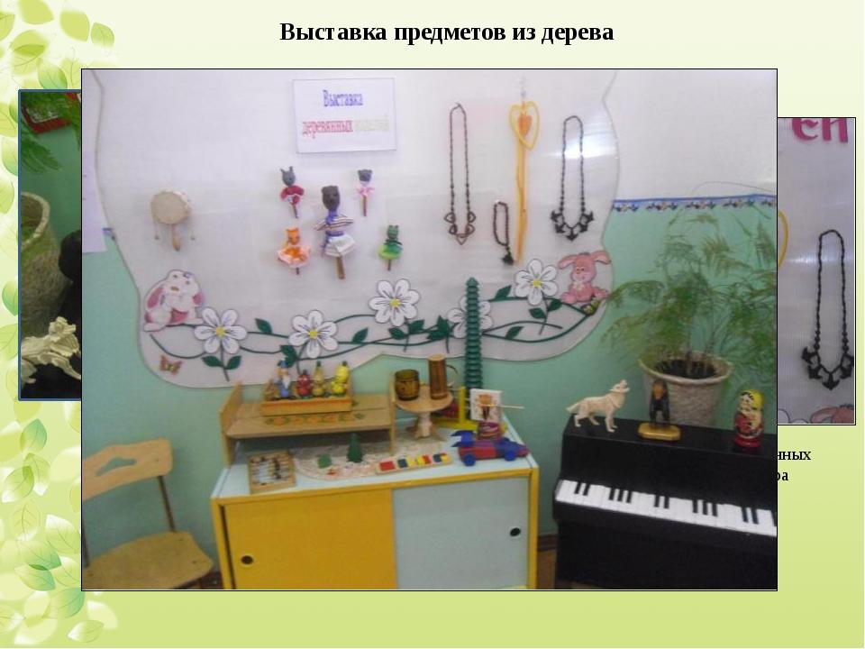 «Фортепиано из дерева» Украшения, «куклы» из деревянных ложек для настольного...