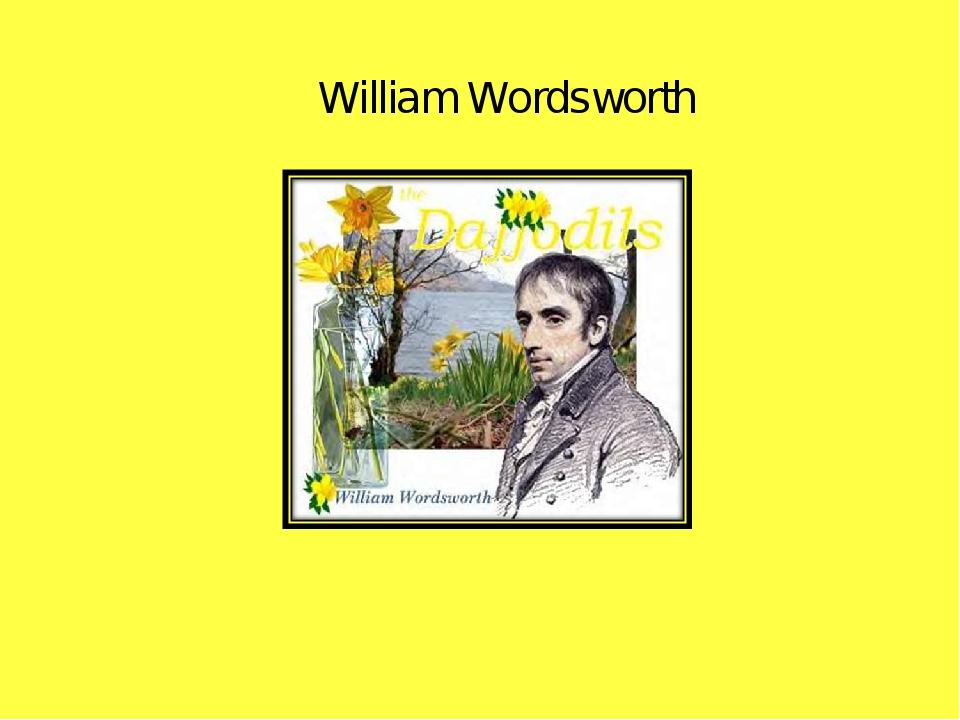 Уильям Вордсворт «Нарциссы» William Wordsworth