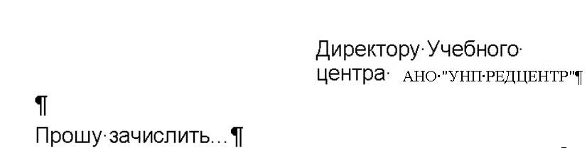 hello_html_731055dd.jpg