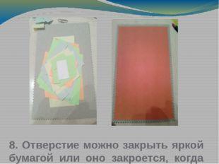 8. Отверстие можно закрыть яркой бумагой или оно закроется, когда будем закле