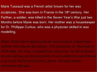 Marie Tussaud was a French artist known for her wax sculptures. She was born