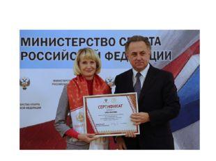 мастер спорта международного класса по легкой атлетике Алла Жиляева (Курская