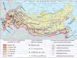 Какой из перечисленных регионов России имеет наименьшую среднюю плотность нас