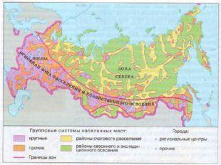 Этнос - исторически образовавшаяся группа людей на определенной территории, о