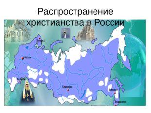 1.Самая многочисленная языковаясемья в России: -алтайская -индоевропейская -