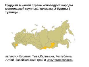 Какой из обозначенных на карте России городов расположен в пределах главной п