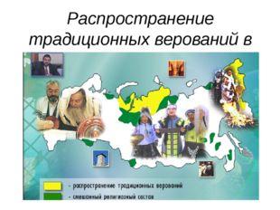 Трудовые ресурсы— часть населения страны, способная работать в хозяйстве. К н