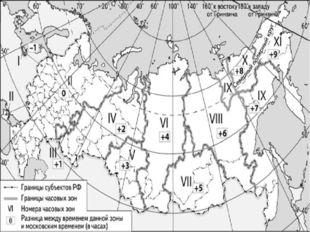 В настоящее время в состав Российской Федерации входят 85 субъектов: 22 респу