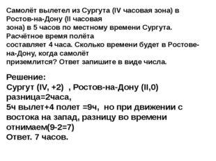 1. Алтайский край(Барнаул) 2. Камчатский край(Петропавловск-Камчатский) 3.