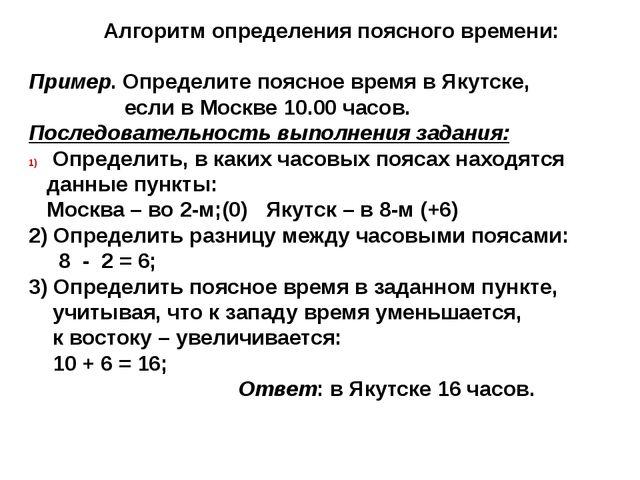 Город федерального значения— город, являющийсясубъектомРоссийской Федераци...