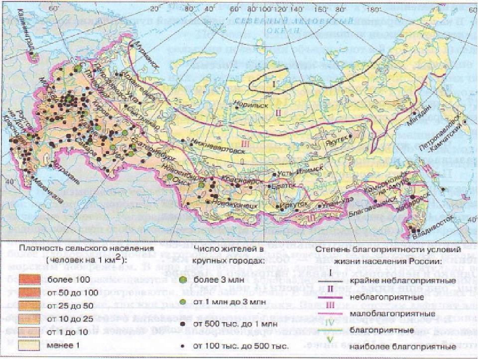 Какой из перечисленных регионов России имеет наименьшую среднюю плотность нас...