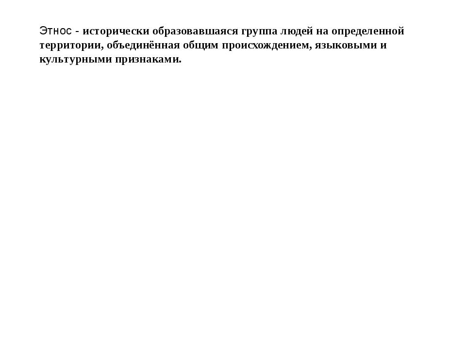 Распространение христианства в России
