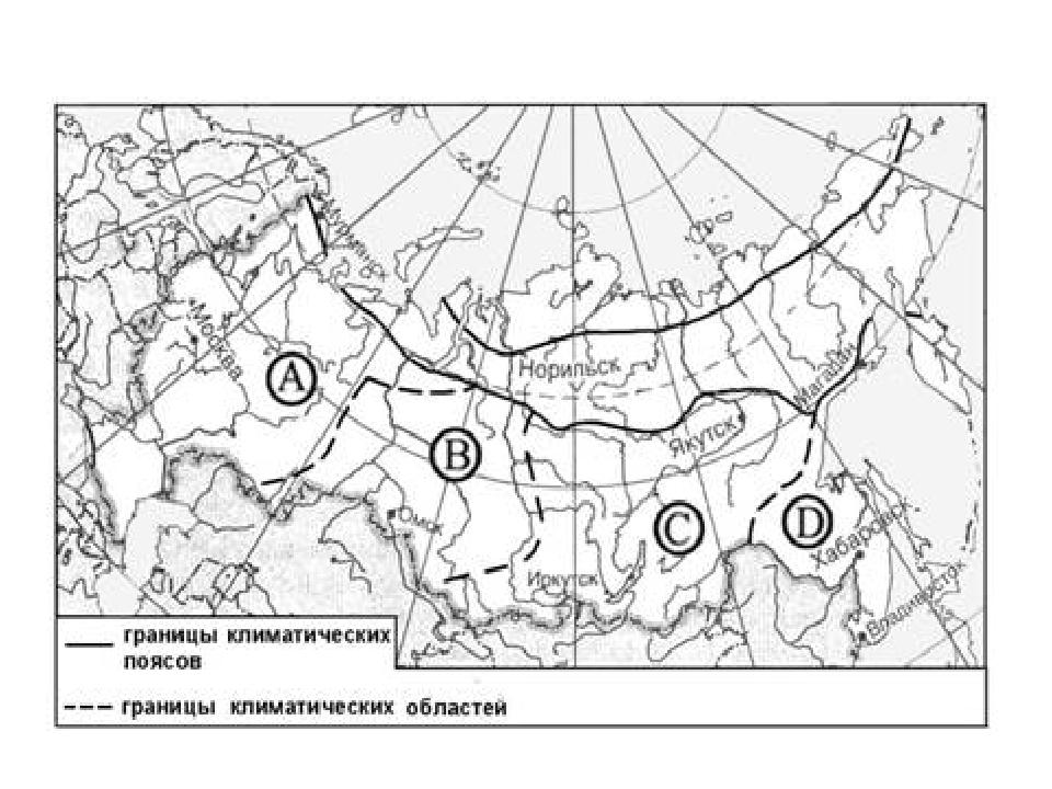 А – падение (разница абсолютных высот ее истока и устья) Б – длина А Б Уклон...