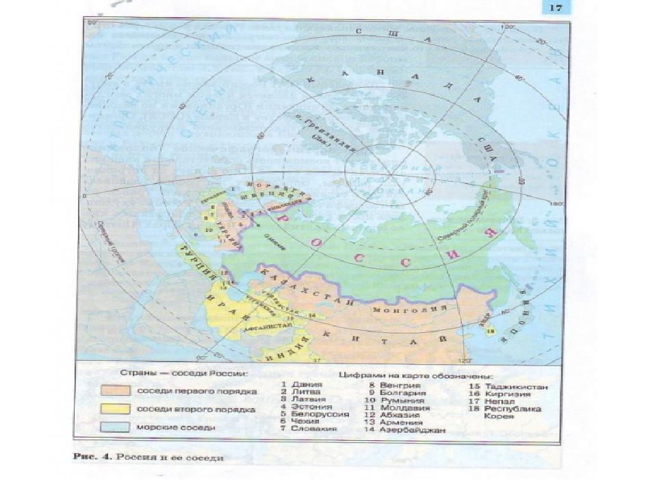 — внутренние воды (Белое море, Печорская и Чешская губы); — территориальные в...