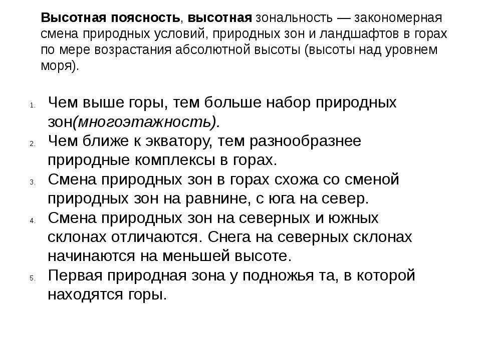 Россия занимает 9 место в мире по численности населения