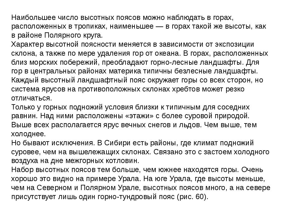 Счетчик населения России 02-03-2016 23:22:35 146 388 095 Численность населени...
