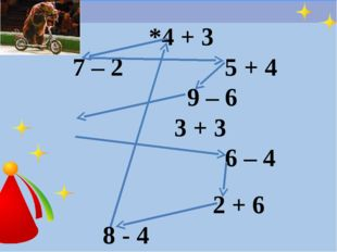 *4 + 3 7 – 2 5 + 4 9 – 6 3 + 3 6 – 4 8 - 4 2 + 6