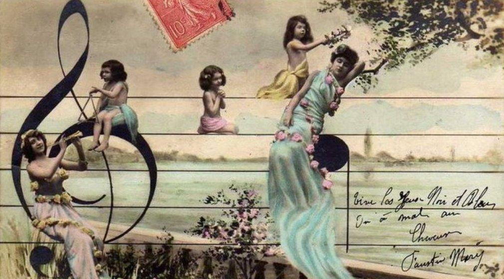 Французская открытка мелодия