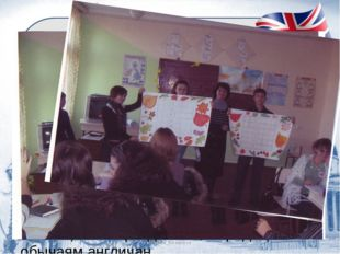 Традиционно «Неделя английского языка» начинается с конкурса газет. Студен