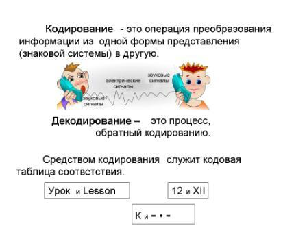 hello_html_332c41e4.jpg