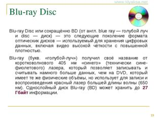 Blu-ray Disc Blu-ray Disc или сокращённо BD (от англ. blue ray — голубой луч