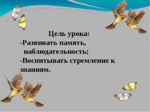 Знаем ли мы местоимения? Как будет на русском : Мен, сен , ол, біз, сіз, олар