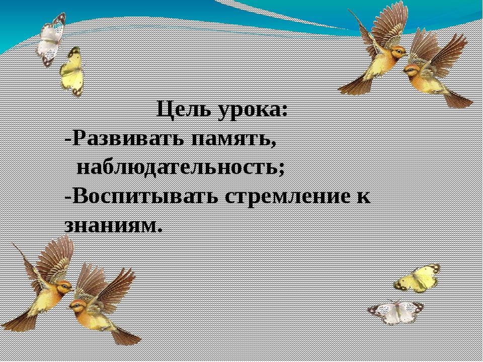 Знаем ли мы местоимения? Как будет на русском : Мен, сен , ол, біз, сіз, олар...