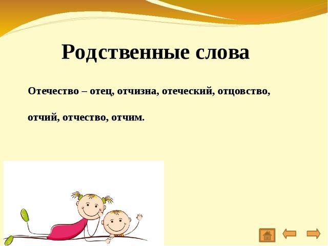 Источники: Клипарт «Любопытные»: http://www.playcast.ru/uploads/2015/09/26/15...