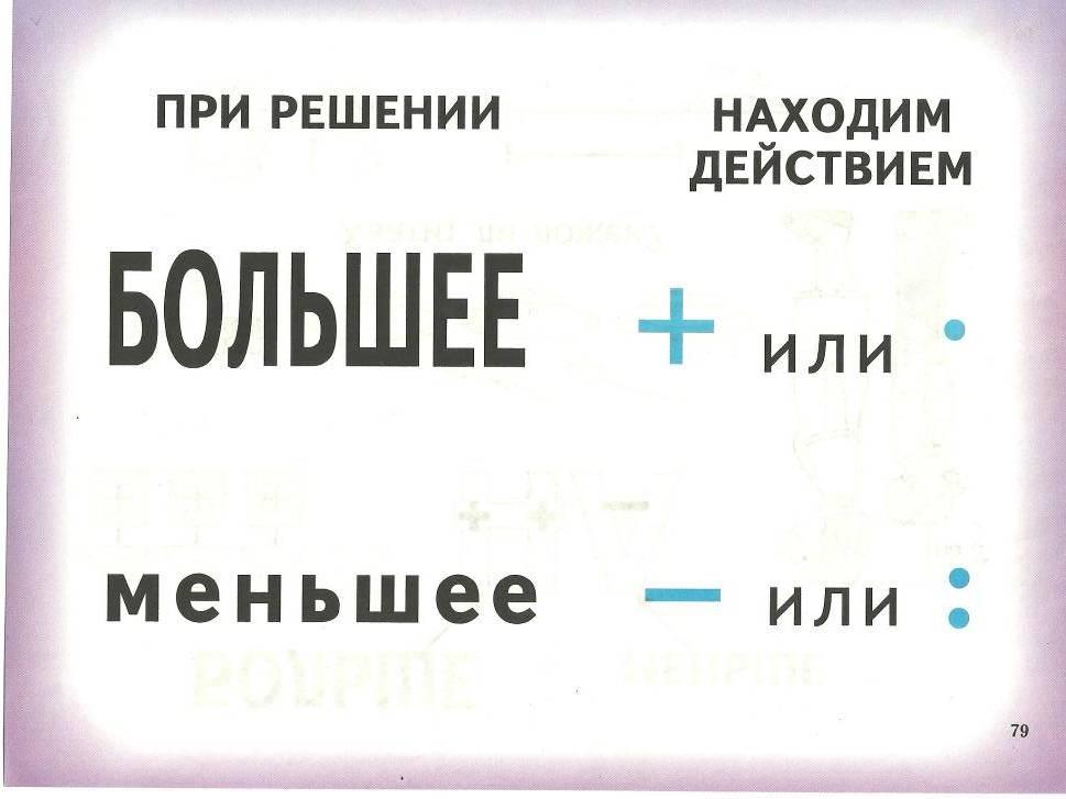 hello_html_2695651f.jpg