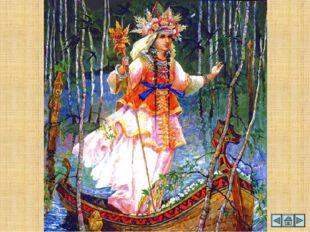 Волхв (кудесник, волшебник) – колдун, угадчик, прорицатель (у Нестора слова