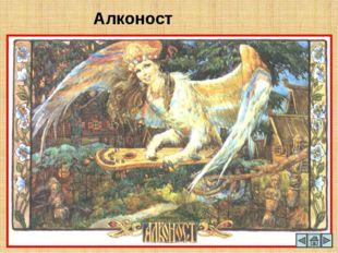 http://supercook.ru/slav/slov-mif-07.html http://www.mythology.ru/ http://ru.