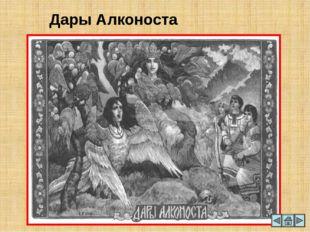 Автор-составитель: Наталия Всеволодовна Дудкина, методист по МХК Красногвард