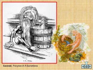 Вазила Рисунок Валерия Славука. http://new.bestiary.us/images/vazila-risunok-