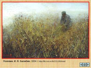 Полудница http://www.stihi.ru/2009/06/22/641